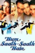 Hum Saath Saath Hai 1